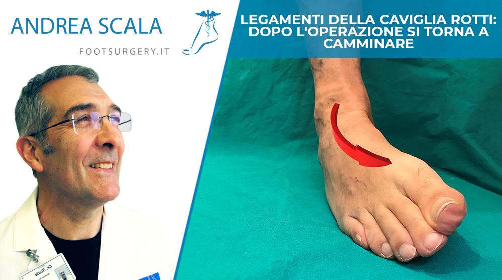 Legamenti della caviglia rotti: dopo l'operazione si torna a camminare