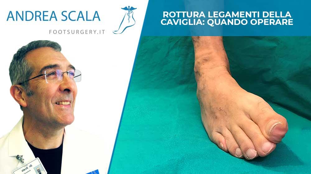 Rottura legamenti della caviglia: quando operare